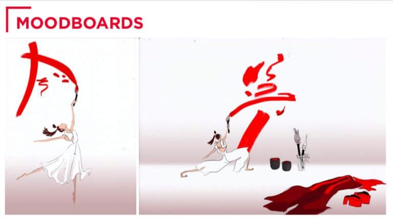 dessin femme danse et peinture rouge rough evenementiel