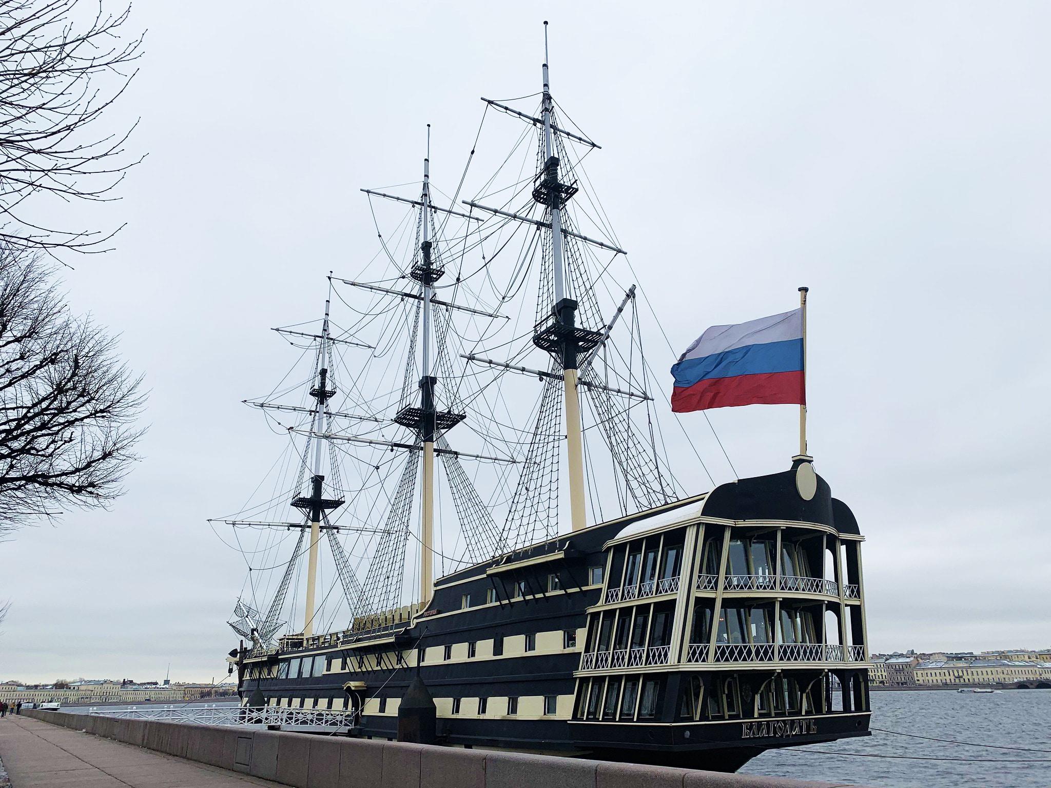 Chasse de lieux à Saint Petersbourg, Russie